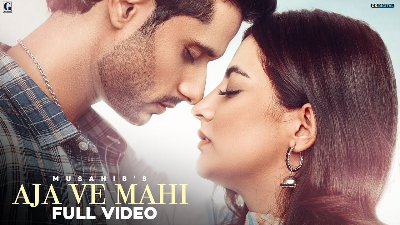 Download   Aja Ve Mahi  Mp3 Song for free from pagalworld,  Aja Ve Mahi