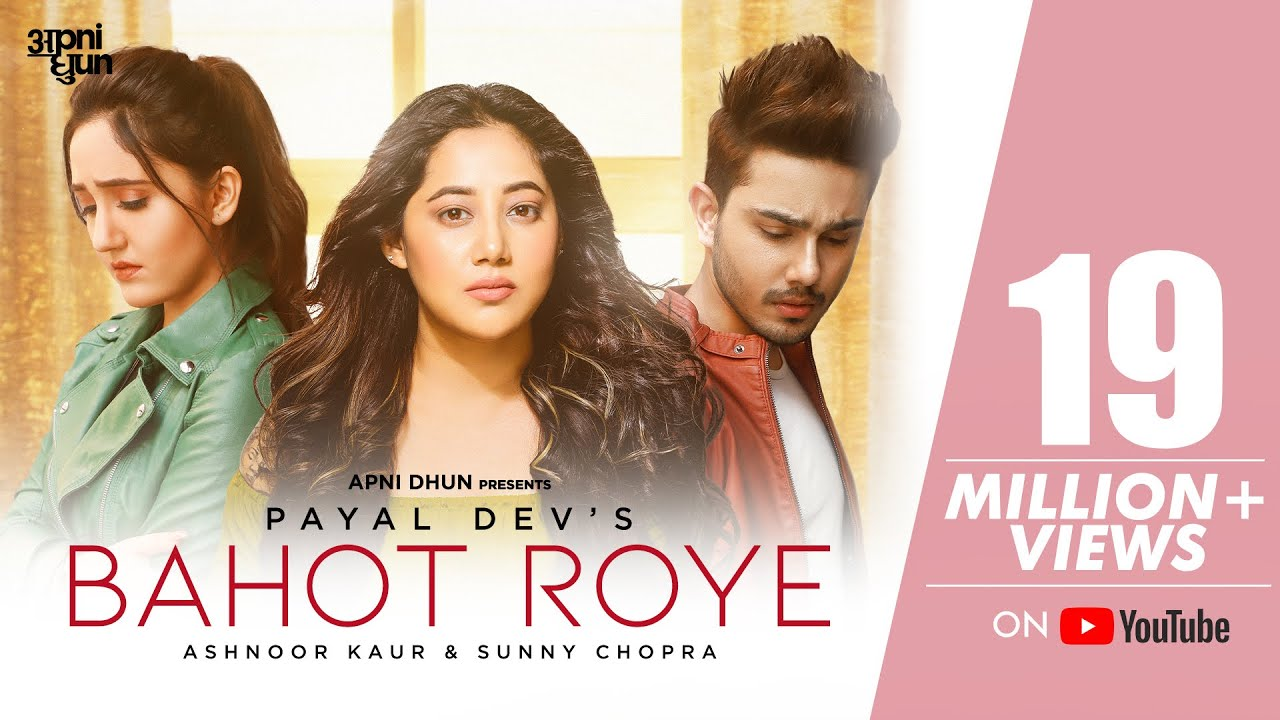 Download   Bahot Roye  Mp3 Song for free from pagalworld,  Bahot Roye