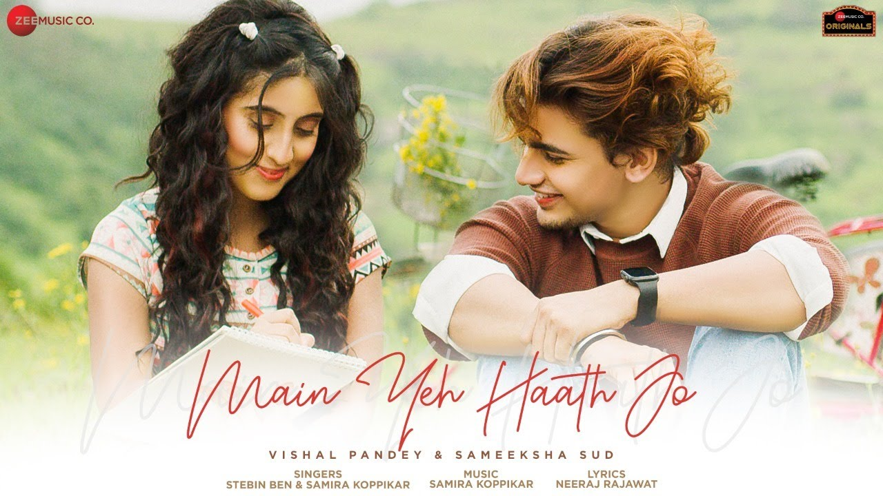 Download   Main Yeh Haath Jo  Mp3 Song for free from pagalworld,  Main Yeh Haath Jo