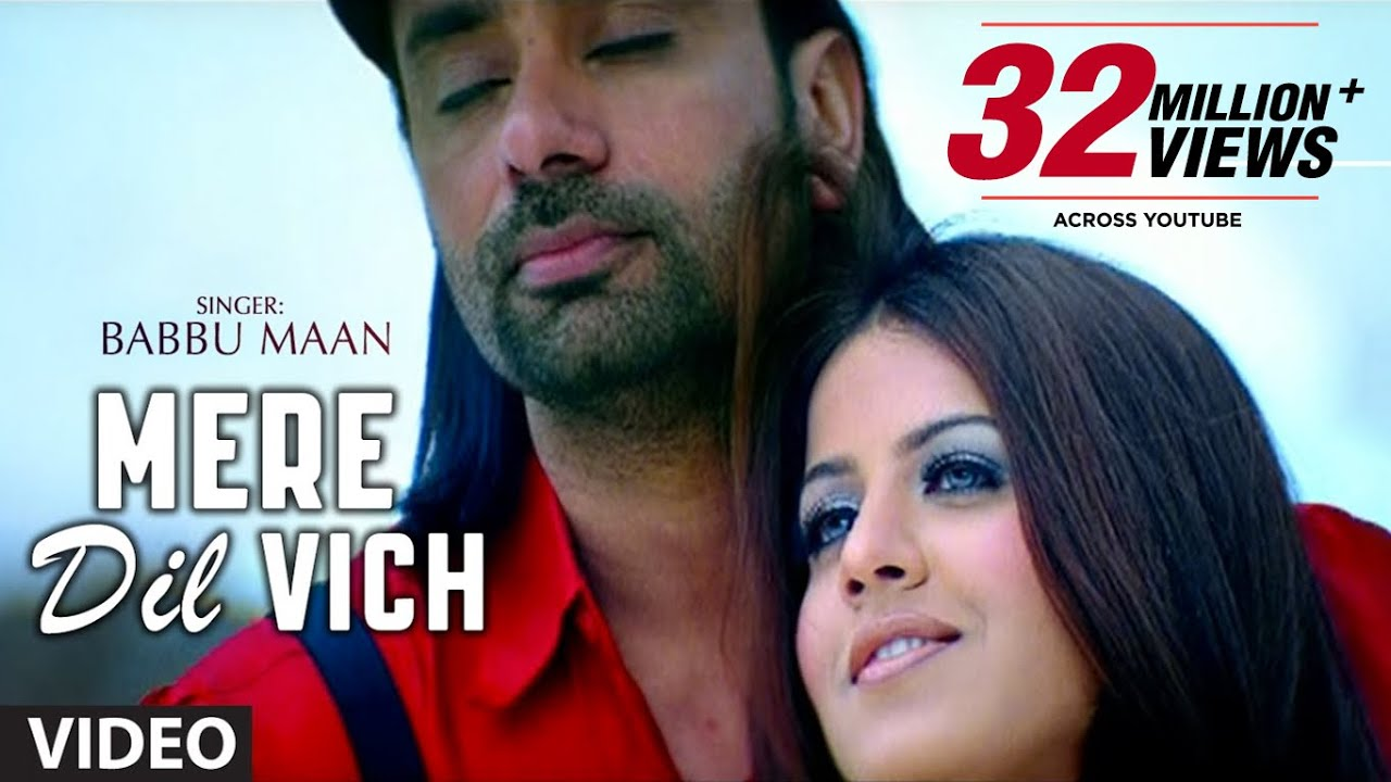 Download   Mere Dil Vich  Mp3 Song for free from pagalworld,  Mere Dil Vich