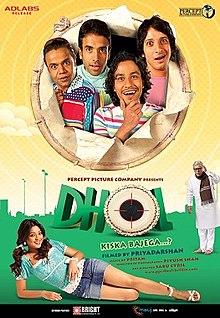 Download best song O Yaara Dhol Bajake  by Irshad Kamil on Pagalworld