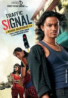 Download Piya Basanti Mp3 Song for free from pagalworld,Piya Basanti - Traffic Signal  song download HD.