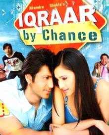 Download best song Ek Baari Aja by Shabbir Ahmed on Pagalworld