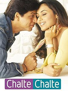 Download best song Chalte Chalte  by Amit Khanna on Pagalworld