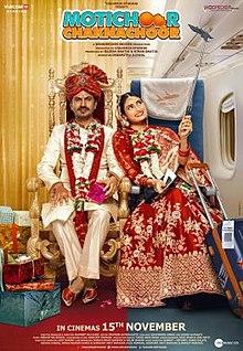Download best song Battiyan Bujhaado by Ramji Gulati on Pagalworld