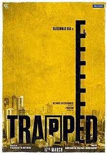 Download Dheemi Mp3 Song for free from pagalworld,Dheemi - Trapped (2016 Hindi film) song download HD.