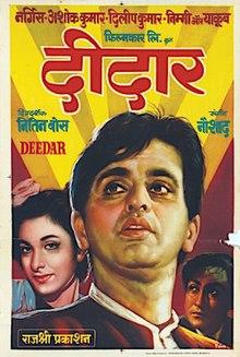 Download best song   Dekh Liya Maine Kismat Ka Tamasha  by Lata Mangeshkar on Pagalworld