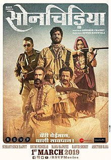 Download Sonchiraiya Mp3 Song for free from pagalworld,Sonchiraiya - Sonchiriya song download HD.