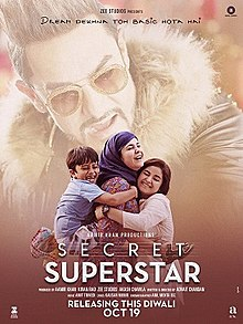 Download   O Re Manwa  Mp3 Song for free from pagalworld,  O Re Manwa  - Secret Superstar song download HD.