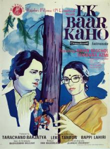 Download best song Raakh Ke Dher Ne by Bappi Lahiri on Pagalworld