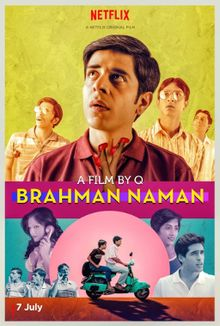 Download Rita's Theme Mp3 Song for free from pagalworld,Rita's Theme - Brahman Naman song download HD.