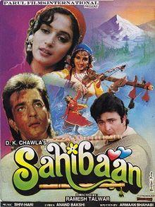Download best song Sahibaan Meri Sahibaan by Anuradha Paudwal on Pagalworld