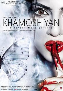 Download Bheegh Loon  Mp3 Song for free from pagalworld,Bheegh Loon  - Khamoshiyan song download HD.