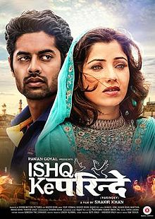 Download best song Ishq Ke Parindey (Part- 2) by Shadab Faridi on Pagalworld