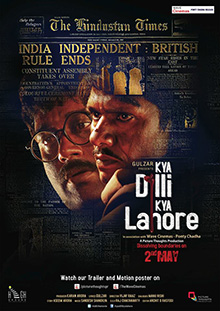 Kaleje Mein - Kya Dilli Kya Lahore Song Cover Pagalworld