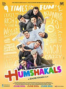 Khol De Dil Ki Khidki - Humshakals Song Cover Pagalworld