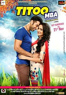 Download best song Plan Bana Le by Aishwarya Nigam on Pagalworld