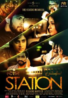 Kabhi Na Himmat Haar Bande - Station Song Cover Pagalworld