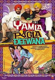 Download best song Chamki Jawaani by Master Saleem on Pagalworld