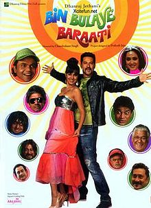 Download best song Kismat by Ritu Pathak on Pagalworld