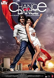 Download Pe.. Pe.. Pepein... Mp3 Song for free from pagalworld,Pe.. Pe.. Pepein... - Chance Pe Dance song download HD.