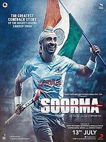 Download best song Soorma Anthem by Shankar Mahadevan on Pagalworld