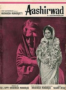 Download Aashirwad Movie