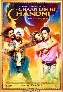Download Chaar Din Ki Chandni Movie