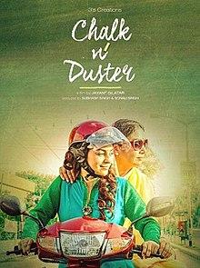 Download Chalk n Duster Movie