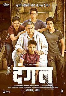 Download Dangal  Movie