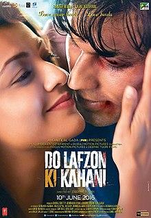 Download Do Lafzon Ki Kahani  Movie