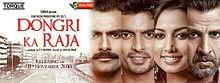 Download Dongari ka Raja Movie