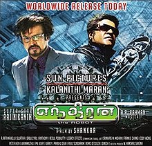 Enthiran Songs Pagalworld