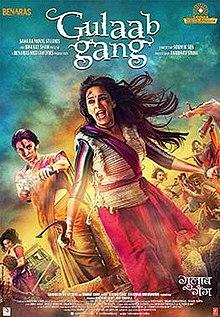 Gulaab Gang Songs Pagalworld