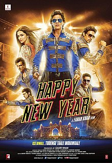 Happy New Year Songs Pagalworld