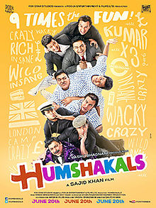 Humshakals Songs Pagalworld