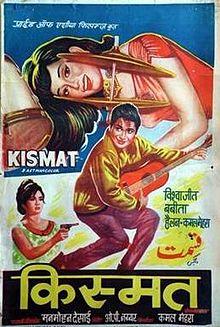 Download Kismat  Movie