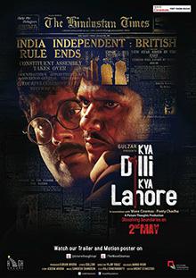 Kya Dilli Kya Lahore Songs Pagalworld