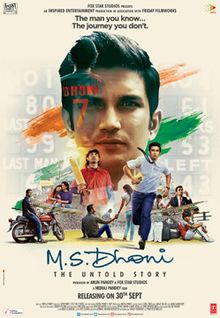 Download M.S. Dhoni: The Untold Story Movie