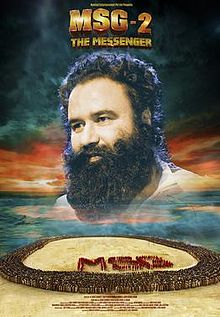 MSG-2 The Messenger Songs Pagalworld