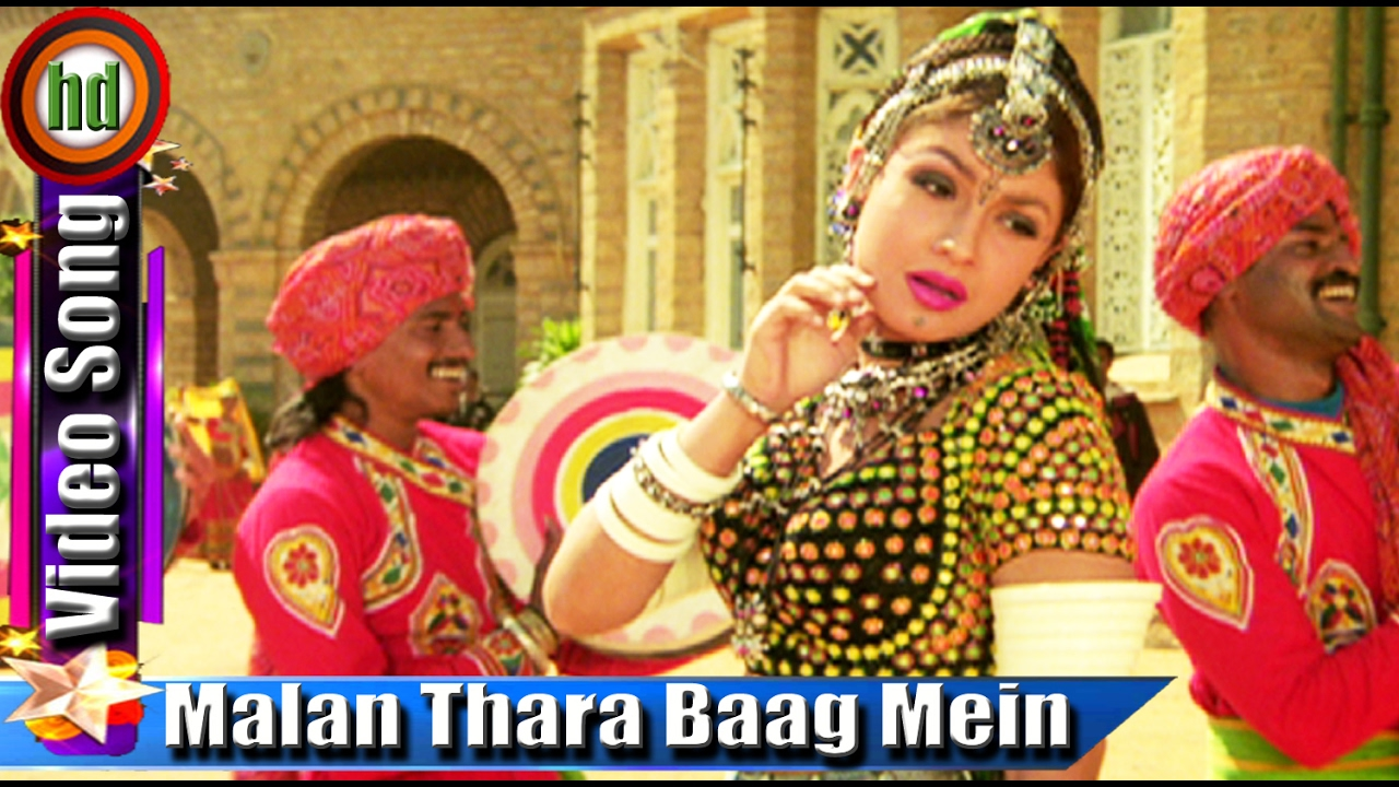 Download Malan Thara Baag Mein Mp3 Song for free from pagalworld,Malan Thara Baag Mein - Kranti Kshetra song download HD.