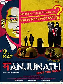 Manjunath Songs Pagalworld