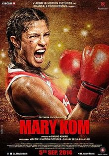 Mary Kom Songs Pagalworld