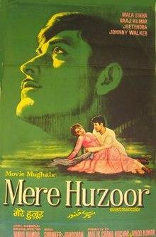 Download Mere Huzoor Movie