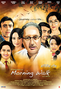 Morning Walk Songs Pagalworld