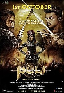 Puli Songs Pagalworld