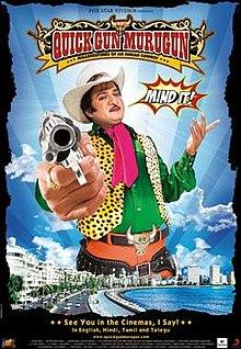Download Quick Gun Murugun Movie