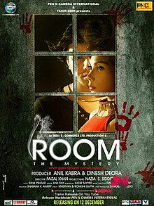 Room: The Mystery Songs Pagalworld