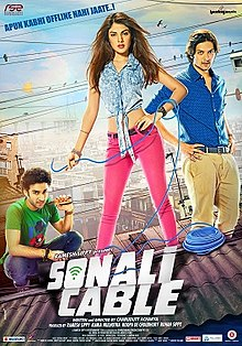 Sonali Cable Songs Pagalworld