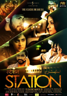 Station Songs Pagalworld